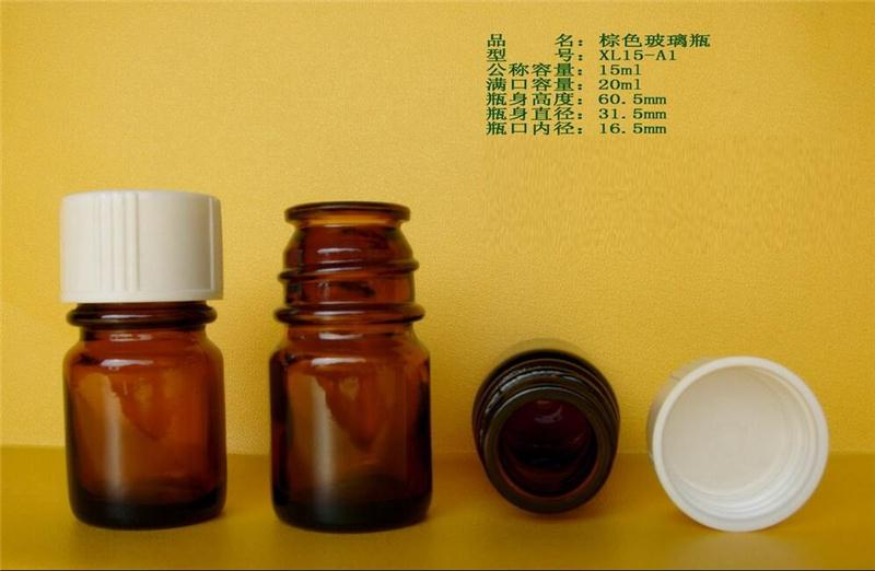 10ml Amber Glass Reagent Bottle with Frosted Stopper