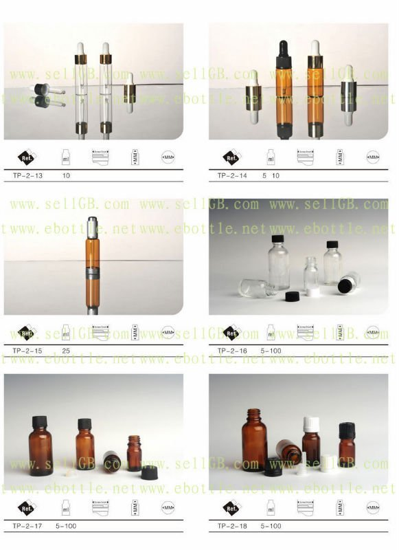 Chromatography vials